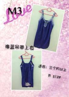 Maternity blue blouse