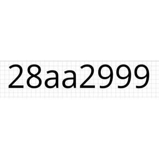 幸運號碼適合家居或公司是用建立形象,亦可使用於手提電話接收及打出顯示.幸運號碼好意頭 Tel 60218425