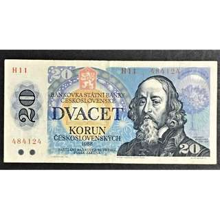 Europe Czech 1988 20 Korun