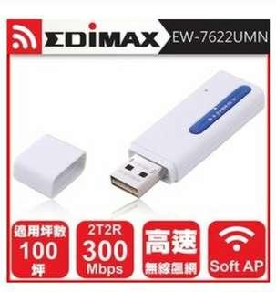 🚚 讓桌上型電腦變成可WiFi的USB隨身碟 無線網路卡