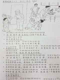 P1-P2 Chinese Oral Picture Conversation with passage reading higher chinese