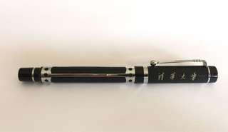 99%新 2008 清華大學英雄牌墨水鋼筆