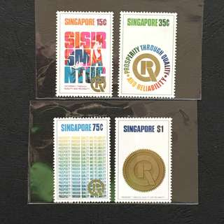 Singapore 1973 prosperity full set of 4v MnH
