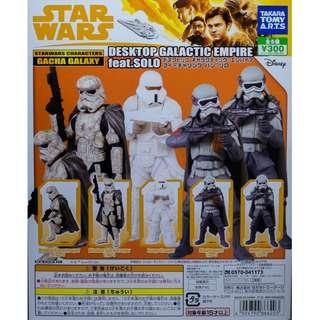 全新 日版 Takara Tomy A.R.T.S. Solo Stormtrooper 星球大戰 韓索羅 白兵 扭蛋 全五種