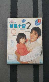 Hotman 2 DVD (Japanese)