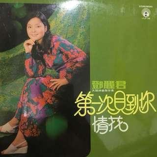 Teresa Chinese vinyl record Lp