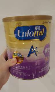 已開罐 優生A+ Enfamil 美強生 優兒A+ 全護系列親舒消化 部份水解蛋白 配方奶粉 配方奶 奶粉
