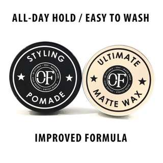 🚚 (2 for $15) Ultimate Matte Hair Wax (Strong Hold)