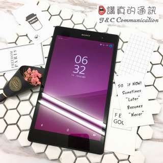 Sony Z3 Tablet Compact (Lte)