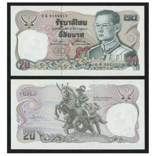 1981 THAILAND 20 BAHT KING BHUMIBOL RAMA IX UNC