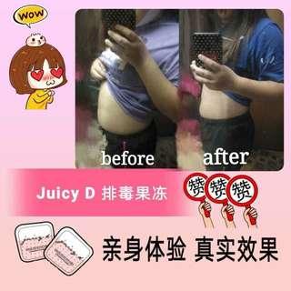 Juicy D水蜜桃排毒果冻