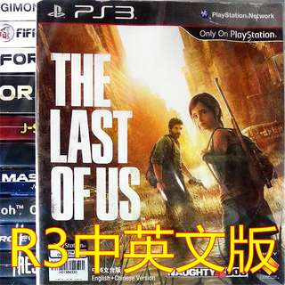 PS3 THE LAST OF US SONY PLAYSTATION Action Games SCE