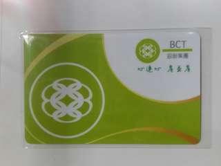 BCT銀聯集團八達通octopus