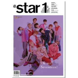 AT STAR1 2018.08 - SEVENTEEN