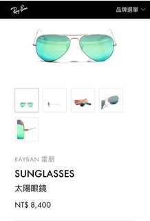 Ray Ban 雷朋飛行墨鏡偏光基本款(綠)