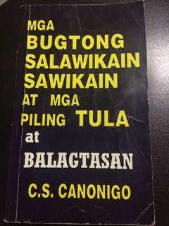 Mga Bugtong, Salawikain, Sawikain at mga Piling Tula at Balagtasan