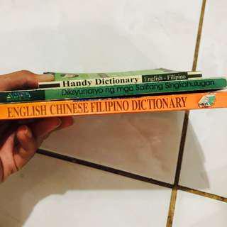 Filipino Dictionary / Diksyunarsyong Filipino