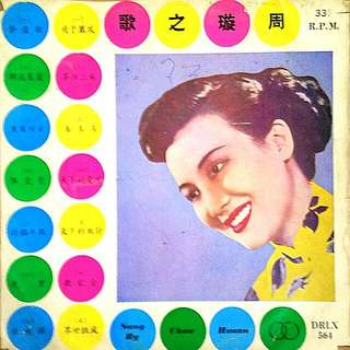 VINYL RECORD 黑膠唱片
