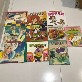 Chinese Story Books for young children/ kids in primary school with han yu ping yin