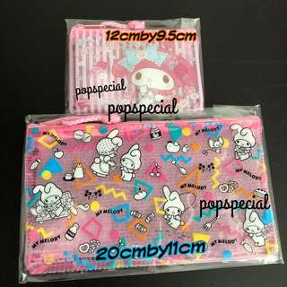 Last Pouch Set @$15.80 My Melody Zip Pouch both