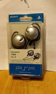 psp遊戲機耳機