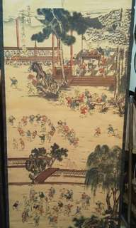 Lukisan Cina ~  di gulung. 150 x 66 cm