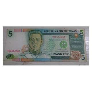 Phils P5 last five peso bill issued