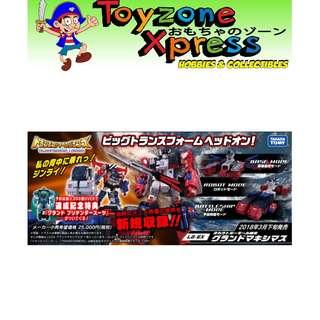 Takara Tomy - Transformers - LG-EX Grand Maximus