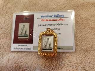 LP Kuay Samkasat Roop Tai with Gpra cert
