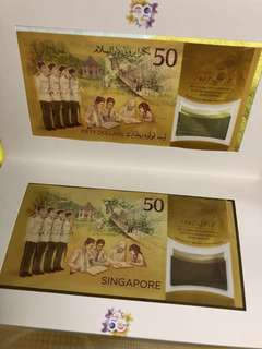 SG's Commemorate Notes (limited edition) ❤️