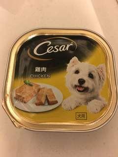 Cesar lamb犬用狗食:chicken雞肉口味100克