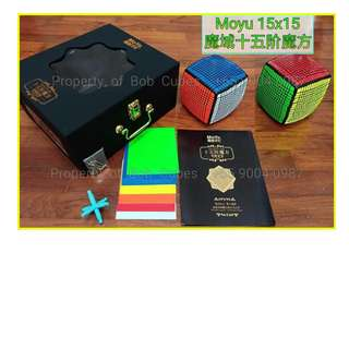 - Moyu 15x15 for sale !