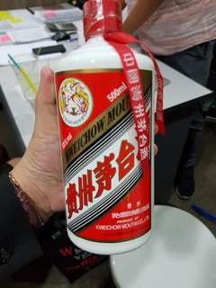 Maotai Chinese Wine 500ml 53%Acl