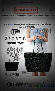 Agnes b x arena 沙灘袋 Sport b