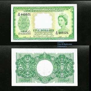 Malaya Queen Elizabeth II $5 Banknotes. GEF