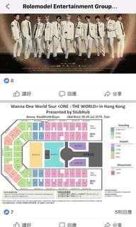 Wanna one香港站 28/7 29/7 980門票