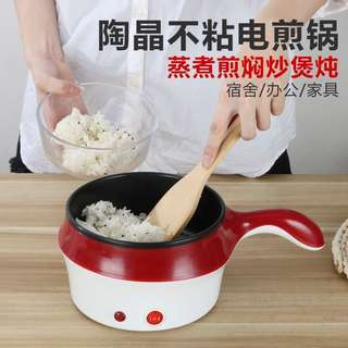 18cm Non Stick Multicooker with Steamer