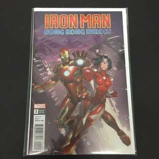 Iron Man: Hong Kong Heroes 1 Marvel Comics Book Avengers Movie Ironman