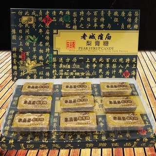 🚚 上海老城隍廟梨膏糖 12入 綜合口味