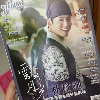 朴寶劍專訪 fans雜誌