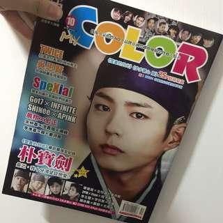 朴寶劍專訪 Colour雜誌