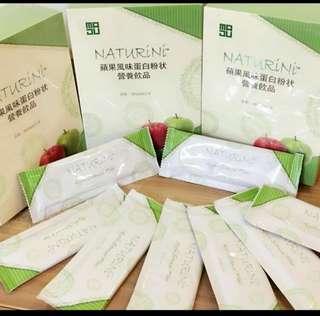 🚚 MAJU邁捷國際蘋果幹細胞
