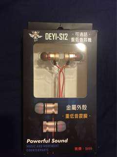 🚚 耳塞式耳機
