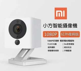 小米小方網路攝影機
