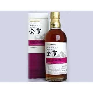 余市蒸餾所限定原酒威士忌 KEY MALT SERIES