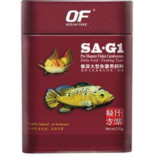 Ocean Free SA-G1 Pro Monster Fishes Carnivorous Floating S/L Pellet 250g