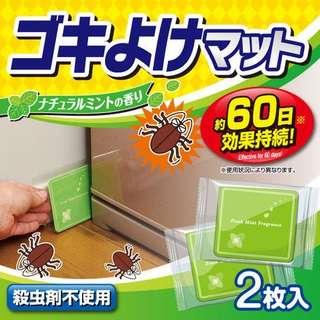 日本🇯🇵直送✈️驅曱甴香薰片(2枚入)