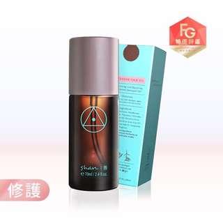 🚚 Shan 善茶花萃深層護髮油 10ml (包包瓶)