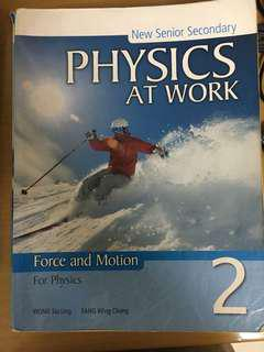 NSS physics at work 2