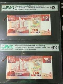 "Singapore $10 Ship ""Margin Error"" in running no."